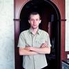 Алексей, 28, г.Дивеево