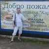 Роман, 37, г.Кирово-Чепецк