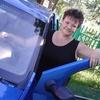 Людмила, 46, г.Междуреченск