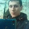 александр, 25, г.Томск