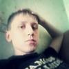 александр, 21, г.Завитинск