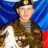 Денис, 34, г.Лучегорск