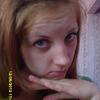 иринка, 24, г.Ермаковское