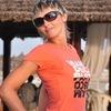 Наталья, 43, г.Дно