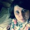 Лилия, 29, г.Екатеринбург