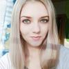 Карина Ларичева, 25, г.Орел