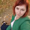 Елена, 34, г.Озерск