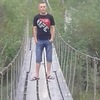 Алексей, 21, г.Дарасун