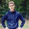 Alex, 26, г.Яранск