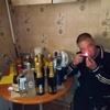 Александр, 37, г.Мурманск
