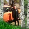 Дмитрий, 36, г.Лесозаводск