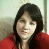 Марина, 23, г.Курск