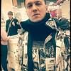 Ruslan, 41, г.Югорск