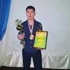 Илья, 26, г.Жуковский
