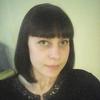 ~•~Наталья~•~, 29, г.Томск