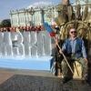 геннадий, 50, г.Донской