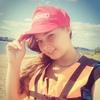 Лена, 16, г.Пермь