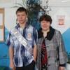 екатерина, 40, г.Краснотуранск