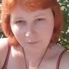 Nata, 36, г.Кремёнки