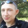 ALEXANDR, 24, г.Арсеньев