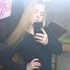 Полина, 20, г.Юрга