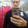 Ринат, 21, г.Орск