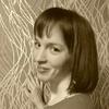 Татьяна, 27, г.Санкт-Петербург