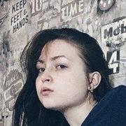 Мария 30 Хабаровск