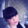 Зинаида Ной, 24, г.Новокузнецк
