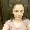Ольга, 31, г.Белоярский (Тюменская обл.)