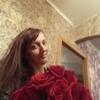 Наталья, 36, г.Рыбинск