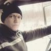 Анатолий, 23, г.Хабаровск