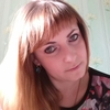 Юлия, 30, г.Грайворон