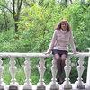 Елена, 37, г.Брянск