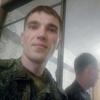 Евгений, 32, г.Петропавловск-Камчатский