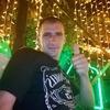 Сергей, 33, г.Абинск