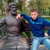ВЛАДИМИР, 29, г.Вольск