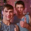 Игорь, 21, г.Великие Луки