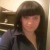 алена, 24, г.Сызрань