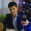 Вячеслав, 22, г.Новосибирск