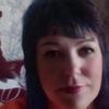 Ольга, 46, г.Прокопьевск