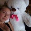 Наталья, 28, г.Саров (Нижегородская обл.)