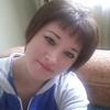 Анна, 29, г.Артем