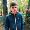 Сергей, 20, г.Богородск