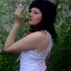 Елена, 37, г.Богатое