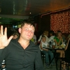 Виктор, 34, г.Нарьян-Мар