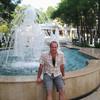 Алексей, 28, г.Грайворон