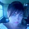 Марина, 38, г.Целинное