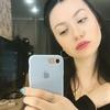 Кристина, 22, г.Сибай