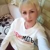 Светлана, 37, г.Завьялово